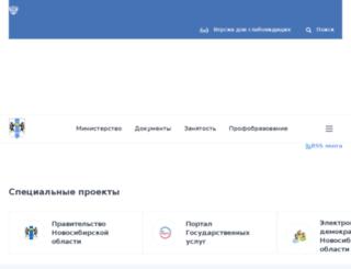 mintrud.nso.ru screenshot