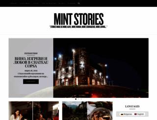 mintstories.com screenshot