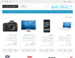 minushop.ir screenshot