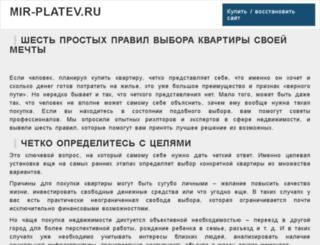 mir-platev.ru screenshot