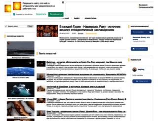mir-ved.ru screenshot