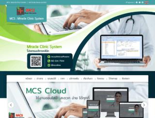 miracleclinicsystem.com screenshot
