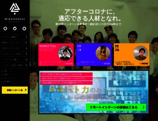 miraidenshi-tech.jp screenshot