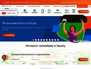 miranda-media.ru screenshot