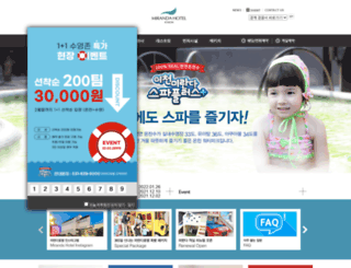 mirandahotel.com screenshot
