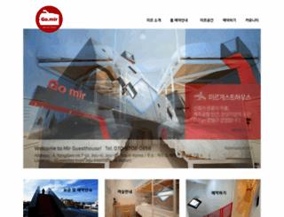 mirguesthouse.com screenshot