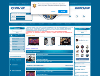 mirklipov.kz screenshot