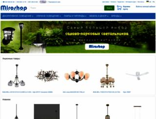 miroshop.com.ua screenshot