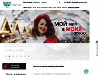mirramedspb.ru screenshot
