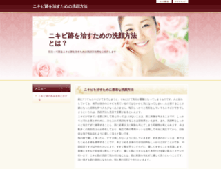 mirrowdaily.com screenshot