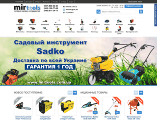 mirtools.com.ua screenshot