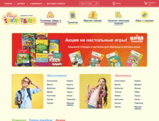 mirtricot.ru screenshot