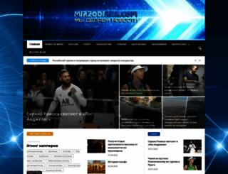 mirzodiaka.com screenshot