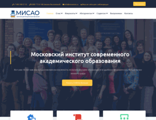 misaoinst.ru screenshot