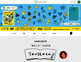 mishimaga.com screenshot