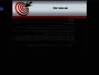 mishsiba.goop.co.il screenshot