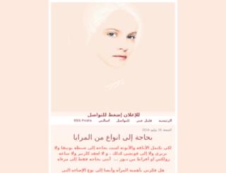miss-lolo.net screenshot