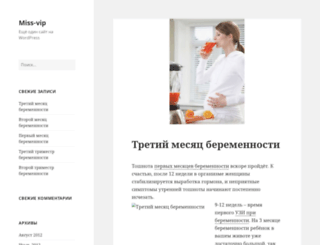 miss-vip.ru screenshot