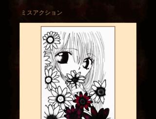 missaction.jp screenshot