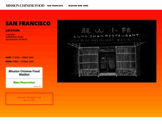 missionchinesefood.com screenshot