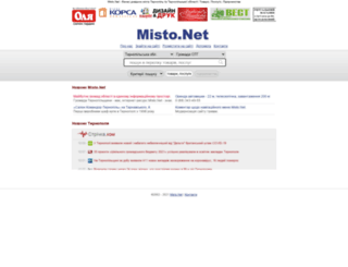 misto.net screenshot
