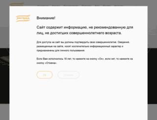 mistralalko.ru screenshot