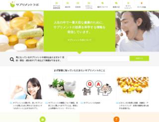 mit-japan.com screenshot