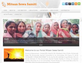 mitaansewasamiti.org screenshot