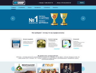 mitgroup.ru screenshot