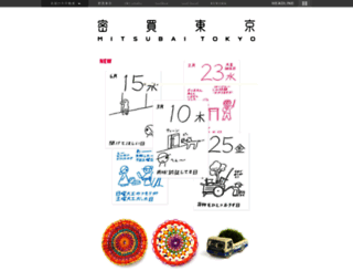 mitsubai.com screenshot