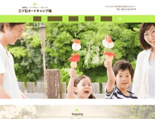 mitsuishi-camp.com screenshot
