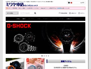 miwaya.net screenshot