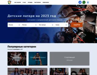 mixar2015.ru screenshot