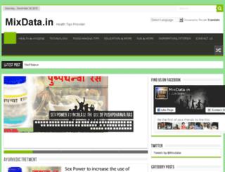mixdata.in screenshot