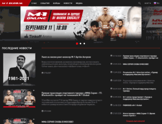 mixfight.ru screenshot