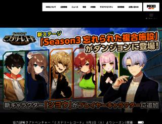 mixi.co.jp screenshot