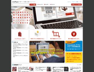 mixpaper.jp screenshot
