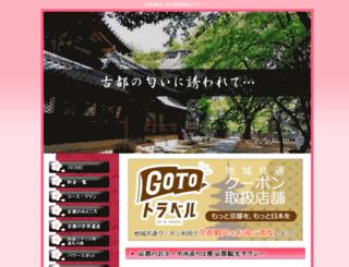 miyabi-kyoto.net screenshot