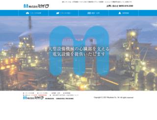 miyahara.co.jp screenshot