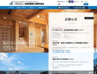 miyajikyo.com screenshot