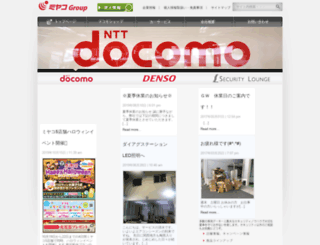 miyako-nara.com screenshot