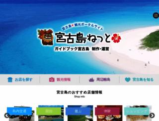 miyakozima.net screenshot