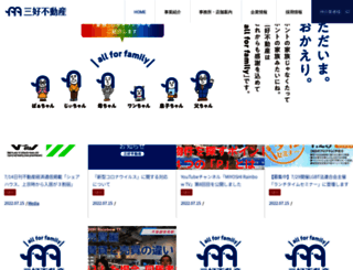 miyoshi.co.jp screenshot