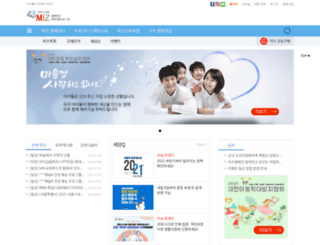 miz.co.kr screenshot
