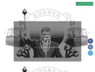 mizhnizhzhja.mmm-tasty.ru screenshot