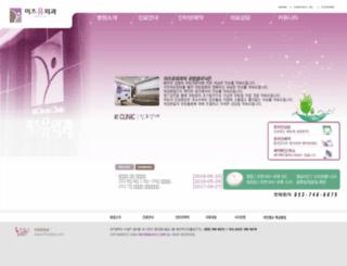 mizubreast.com screenshot