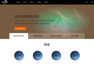 mizuiren.com screenshot
