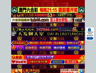 mjkinfo.com screenshot