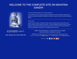 mkgandhi.org screenshot