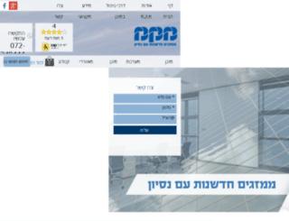 mkm.co.il screenshot